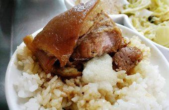 陳明統爌肉飯@超過五十年歷史的爌肉飯 東區知名老招牌 便當配菜份量不少 招牌爌肉飯配蒜泥 美味加分