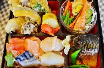 2017 06 18 215324 340x221 - 日富割烹日本料理~平價日本料理店推薦,定食種類多價格便宜,幕之內定食必吃