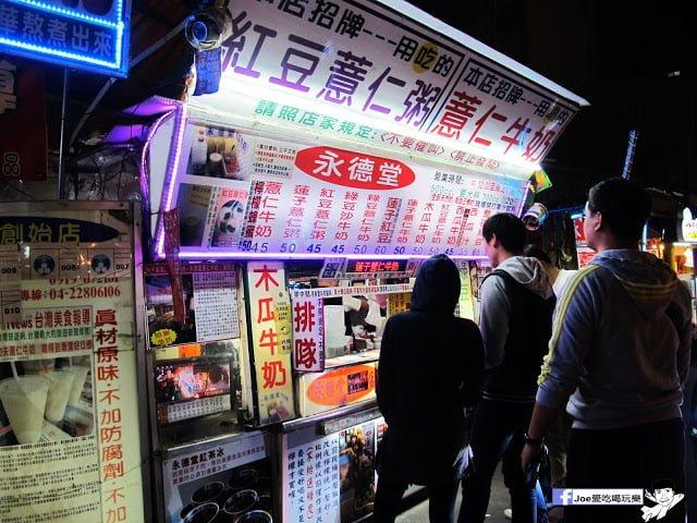 【台中美食】忠孝夜市『永德堂』要買飲料就要照規矩來,如果不照規矩可是不賣你的喔!!奧客千萬不要來~~