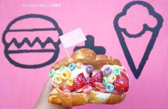 2017 06 23 124631 340x221 - 《台中♥食記》Ice Cream Bun's 漢堡冰淇淋。IG打卡必備少女心甜點,夢幻長相好美又好吃,台中低調隱藏版又一發!