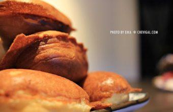 IMG 0238 340x221 - 台中西區│吃貨農場雞蛋糕*每日都有不同限定隱藏口味。還有新鮮鵪鶉蛋口味等你來嚐鮮
