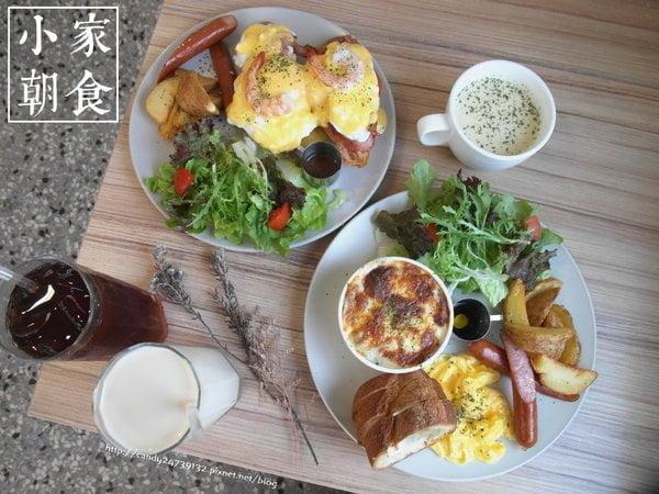 2017 07 05 081355 - 小家朝食 Homey Brunch & Café  老宅重新改造的日式洋食早午餐~嚴選食材,份量實在,餐點也好吃!目前只開放平日訂位
