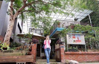 筆堆勤美店-筆堆咖啡好生活.紅磚牆老屋咖啡館.被綠意包圍.自然風.小昆蟲.沒有電話訂位.沒有冷氣.半室外空間