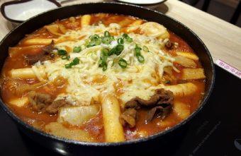 【熱血採訪】三清洞摩西年糕鍋@正統韓國年糕名鍋 雙人套餐飽足份量多 起司控澱粉控不可錯過的韓式美味
