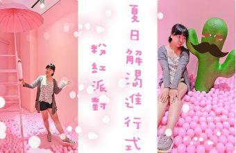 2017 07 13 224825 340x221 - 台中紅點文旅免費景點 降 06℃ Taiwan - ice cream 你的夏日解渴進行式。一起來少女心吧!