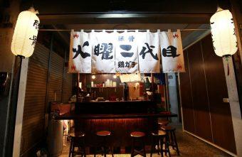【熱血採訪】火曜二代目-台中日式拉麵推薦.每日限量和風蔬食丼.價格不貴.CP值不錯