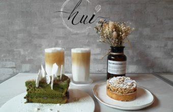 2017 07 20 083757 340x221 - 卉-HUI CAFÉ 靠近台中二中新開的文青咖啡甜點店,環境好美好好拍,甜點也好好吃,奶茶超特別