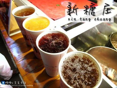 2017 07 21 150000 - 熱血採訪│新糖庄,忠孝夜市銅板深夜美食,除了飲品還有外酥內Q的韓國雞蛋糕