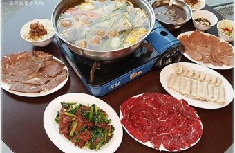 2017 07 22 144358 340x221 - 熱血採訪│台南阿財牛肉湯,限量現宰牛肉直輸,清甜牛肉湯晚來就吃不到囉