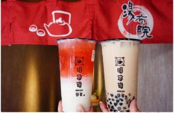 2017 07 30 013901 340x221 - 湯布院 -- 逢甲新開日式風格飲料店,還有拍照字卡