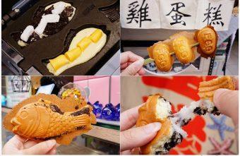 2017 07 30 020328 340x221 - 魚你同在雞蛋糕 — 口味超多的創意脆皮雞蛋糕,還有限定隱藏版呦
