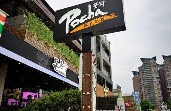 2017 07 30 232910 340x221 - 咚咚家韓式豬肉專賣二號店|韓國烤肉夢幻組合,肉質新鮮,還有專人代烤服務