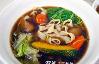 2017 07 31 102014 340x221 - 宥然手工麵館 | 中工三路生意很好的素食店,不加味精的天然蔬菜湯頭