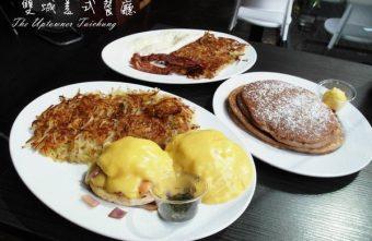 2017 08 02 232813 340x221 - 雙城美式餐廳│老闆是美國人,餐點道地大份量,推荐酥脆薯餅與班尼迪克蛋