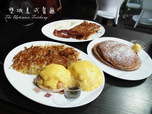 2017 08 02 232813 - 雙城美式餐廳│老闆是美國人,餐點道地大份量,推荐酥脆薯餅與班尼迪克蛋
