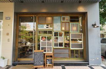 2017 08 15 110459 340x221 - 台中西區 Yosano与謝野直火烘焙 自家烘焙咖啡廳 甜點 下午茶
