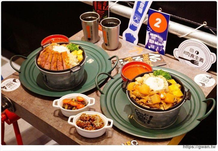 2017 08 16 121037 728x0 - 熱血採訪 | CooK BEEF 酷必牛排飯 — 台北開幕排到哭的牛排飯來台中囉
