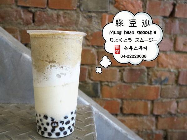 2017 08 24 223711 - 豐榮綠豆沙│近台中火車站,推荐香濃又清涼的綠豆沙牛奶,加了珍珠口感更豐富好喝!