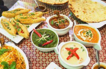 2017 08 25 130006 340x221 - 熱血採訪 | 斯里印度餐廳,推新菜色超大炸辣椒、雞肉咖哩,也有商業午餐跟外送餐盒喔~