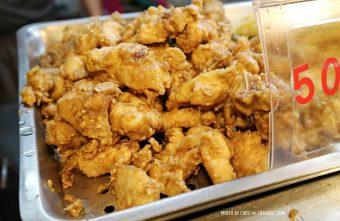 IMG 0523 1 340x221 - 台中烏日│香香鹽酥雞。飄香二十年的好滋味。一週只開四天別撲空囉