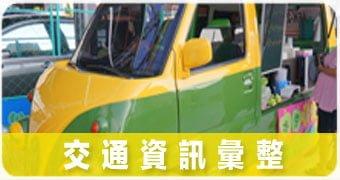 2017 09 18 161536 - 2018台南國華街美食│22家國華街小吃餐廳攻略懶人包