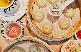 漢來上海湯包│台中人又有口福啦,中友百貨15F主題餐廳增加來自高雄的排隊美食生力軍~