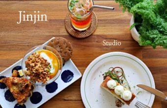 2017 09 30 102156 340x221 - 台中西區│Jinjin studio 私宅甜點。隱身中美街的清新甜點店。另有鹹派與咖啡。闆娘還是氣質正妹!
