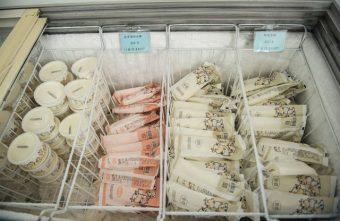 東海乳品小棧