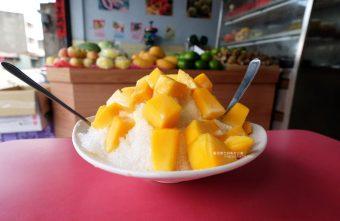 阿珠現打果汁-梧棲最老冰店.新鮮水果擺滿滿.以為來到水果店.海線推薦冰店