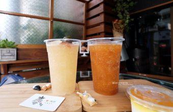樂鳳梨-夏天來杯鳳梨冰或梅子冰.透心涼阿