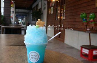 2017 10 10 210526 340x221 - Paripari 喫茶│可愛又清爽的富士山刨冰,裝還充滿濃濃日式風格,地點就在樂丸大眾酒場的旁邊~