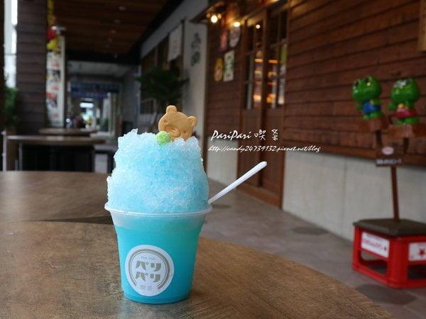 2017 10 10 210526 - Paripari 喫茶│可愛又清爽的富士山刨冰,裝還充滿濃濃日式風格,地點就在樂丸大眾酒場的旁邊~