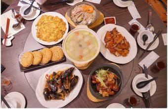 2017 10 14 043020 340x221 - 熱血採訪 | 三食六島馬祖料理 — 不用坐飛機就能吃到傳統與創意的馬祖美食