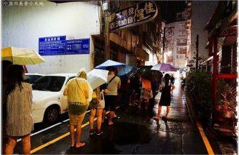 2017 10 18 212244 340x221 - 熱血採訪║老陳涼麵,逢甲排隊宵夜美食!台北爆紅涼麵來台中了,麻醬+炸醬雙重口感,超狂!