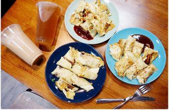 2017 10 18 213534 340x221 - 湯姆阿姨 — 吐司、章魚、年糕通通包進蛋餅裡