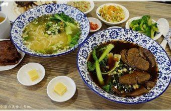 熱血採訪║老阿太麵館,科博館川菜美食,牛肉麵VS肉排麵,滿足各方老饕,記憶中的樸實味道