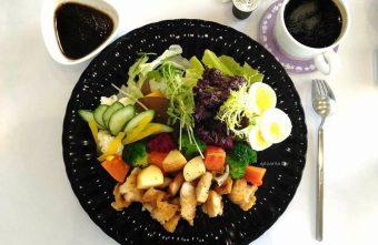 j+coffee這一家咖啡|12蔬果輕食沙拉豐盛飽足 咖啡 飲料 義式飯麵 披薩 北區咖啡館
