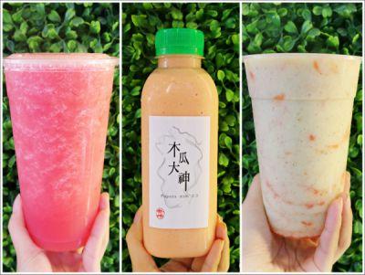 2017 10 30 132040 - 熱血採訪│30鮮 the juice沙冰果汁,木瓜牛奶再進化!木瓜大神帶給你不同層次的口味與口感