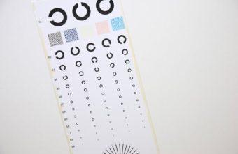 豐原區眼科診所