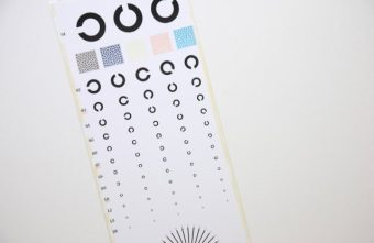 神岡區眼科診所
