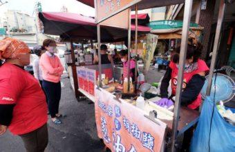 臧羅葱油餅│在地人的下午點心,記得加蛋加蒜蓉醬