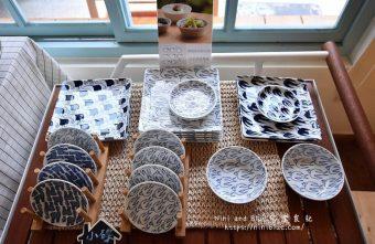 2017 11 04 220111 340x221 - 土庫拾趣。多款日式器皿、雜貨、土鍋等餐具,還有野餐籃出租