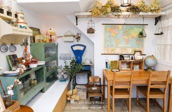 2017 11 05 095951 340x221 - Homely雜貨廚房 乾燥花、咖啡簡餐館,2.3樓婚紗攝影場地租借