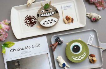 2017 11 06 133519 340x221 - 台北超人氣咖啡館初米咖啡來台中一中囉!超療癒系列蛋糕,龍貓、柴犬、大眼仔