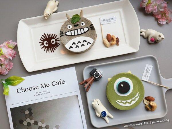 2017 11 06 133519 - 台北超人氣咖啡館初米咖啡來台中一中囉!超療癒系列蛋糕,龍貓、柴犬、大眼仔