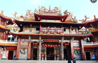 台中寺廟│東區廟宇資訊懶人包