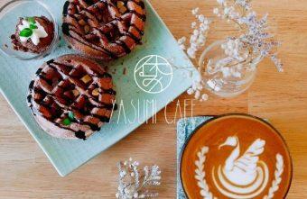 2017 11 07 112646 340x221 - Yasumi cafe│忠明南路上文青又可愛的氣質咖啡館,很適合一個人來,激推麻糬鬆餅,外酥內軟好好吃!