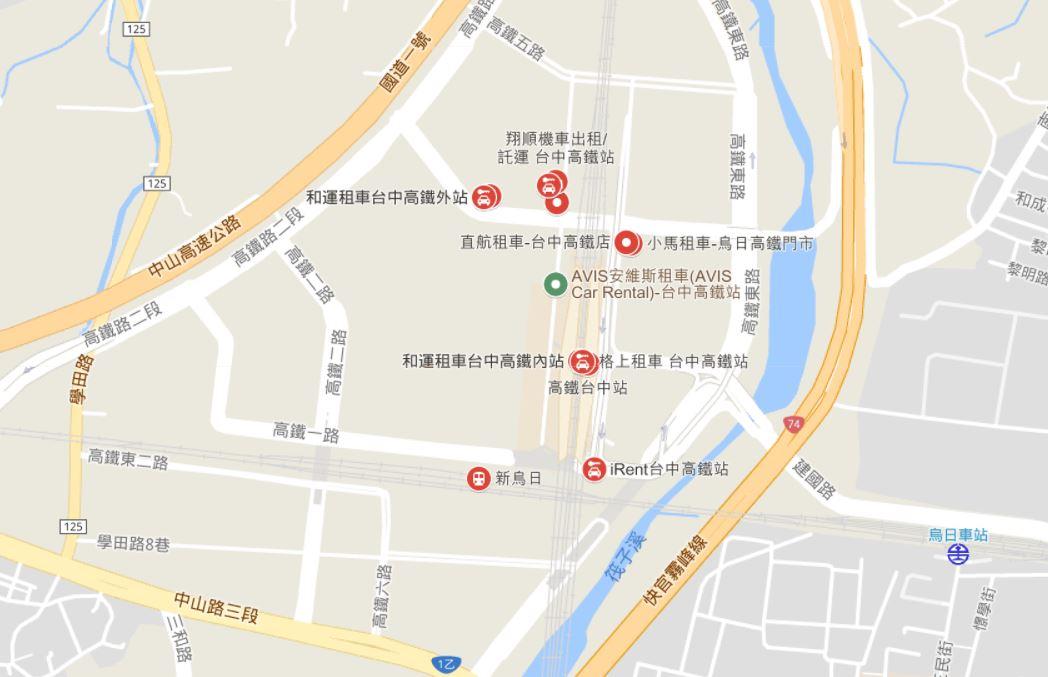 台中高鐵租車優惠│高鐵ezCar等多種租車資訊懶人包
