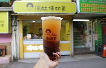 2017 11 09 161121 340x221 - 台中龍井│湯姑凍奶茶。親切爆炸頭阿姑的獨家特調。除了茶凍還有外面都喝不到的黑糖凍(已歇業)