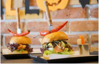 熱血採訪 | 紅盒子 LE ROUGE 新開幕,超浮誇漢堡征服你的味蕾,還有會冒煙的漢堡呢